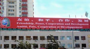 China/Africa development forum, Beijing