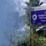 Tembisa Hospital
